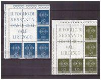 S33795 Italy MNH 1959 Europa 2v Block Angled Grab 5
