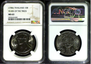THAILAND BE2529 (1986) 10 BAHT YEAR OF THE TREES NGC MS 63