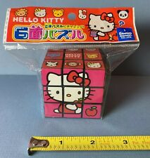"""2012 Official Sanrio Hello Kitty Rubics Puzzle Cube From Japan 2""""x2"""" NIP SEALED"""