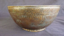 LARGE HEAVY ANTIQUE HAND BEATEN TINNED COPPER  BOWL PERSIAN MIDDLE EASTERN