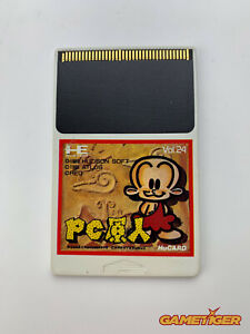 "PC GENJIN PC Kid ""No Box/No Manual"" NEC PC Engine HuCard JAPAN Ref:313269"