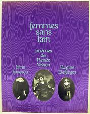 VIVIEN Renée. Femmes sans tain, poèmes. Irina IONESCO photographies. Paris 1975.