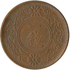 COIN / JAPAN / 1 SEN 1936 / Shōwa   #WT4673