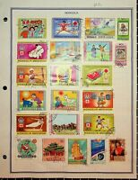 MONGOLIA: 285 STAMPS ALL MOUNTED ON PREMIER ALBUM PAGES