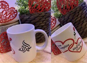 Islamic Gift For Husband & Wife/wedding Gift -2 Mugs With Calligraphy