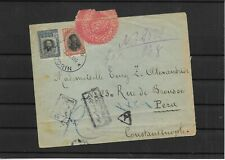 Bulgaria reg 1916 cover with Ottoman and Russian seals (J24)