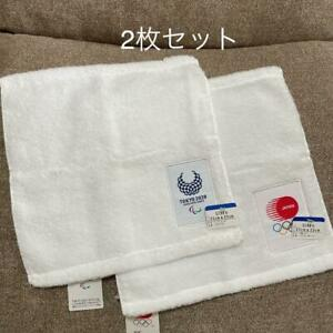 Tokyo 2020 Olympic and Paralympic Emblem Mini Towel Set of 2 Anonymous
