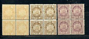 BOLIVIA SC# 40 43 45 CEFILCO# 52A 55A 57A THICK PAPER BLOCK OF 4 MLH/NG AS SHOWN