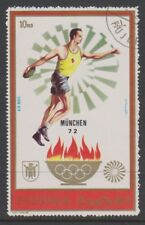 Fujeira - 1972, Munich Olympic Games stamp - CTO