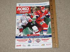 2011 Lokomotiv Yaroslav Hockey Program - pre plane crash Russia