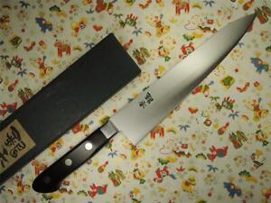 Ashi Hamano Ginga White Steel Gyuto Japanese Knife 210mm