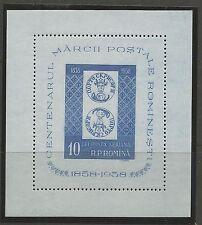 ROMANIA 1958, 10L ROMANIAN STAMP ANNIVERSARY M/S , S.G MS2625, MNH**