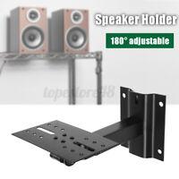 Adjustable Speaker Bracket Stand Hanger Heavy Duty Wall Mount For Max 25kg