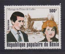 1981 Royal Wedding Charles & Diana MNH Stamp Set Benin SG 836