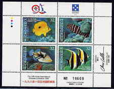 MICRONESIA 1996 LIMITED EDITION TROPICAL FISH SET MINT COMPLETE IN A BLOCK!