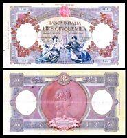 ITALY 1947 * Banca d'Italia * RARE Banknote 5000 LIRE MarinareVG / F