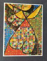 """Victor Vasarely """"Folklore"""" Mounted Offset Color Lithograph 1971"""