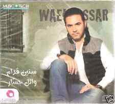 Wael Jassar: Sineen Odam, Nefsi A3terflek, Ana Binse7eb, 7areq Damohom Arabic CD