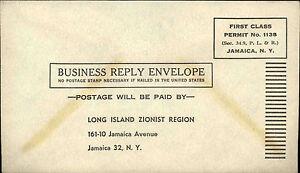~1960 USA Business Reply Envelope Antwortbrief U.S. Amerika Jamaica N.Y. Brief
