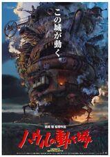 Howl's Moving Castle POSTER  - AMAZING ARTWORK - Miyazaki Studio Ghibli JAPANESE