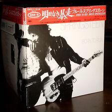 SPRINGSTEEN BORN TO RUN 1975 Heartland Rock ristampa CD Sony made in Japan