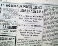 ROSH HASHANAH Jewish New Year Begins w/ FDR Greeting Jews Judaica 1938 Newspaper