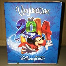 "UNOPENED MYSTERY BLIND BOX 3"" Vinylmation 2014 Hong Kong Disneyland Series"