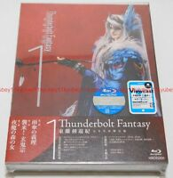 New Thunderbolt Fantasy Vol.1 Limited Edition Blu-ray Booklet Japan ANZX-12101