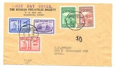 CHINA 1946-- FDC COVER -SHANGHAI -5 STAMPS VF