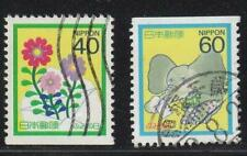 JAPAN 1987 LETTER WRITING DAY BOOKLET PANE SET 2 STAMPS SG#1902-1903 FINE USED