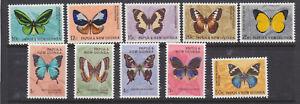 Papua New Guinea 1966 Butterflies part set MH