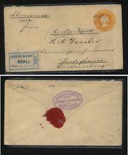 Mexico  nice  registered  postal  envelope       KL0729