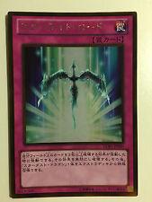 Yu-Gi-Oh! Destiny Board Gold Rare GDB1-JP080