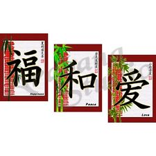 Chinese Symbols 30cm x 42cm Set Of Three Art Prints