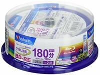 20 Verbatim BluRay Discs 25GB, BD-RE Rewritable 2x Speed Blu-ray Discs