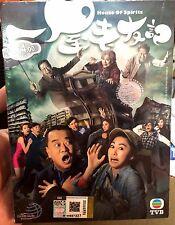 House of Spirits (Chapter 1 - 31 End) ~ 6-DVD SET ~ English Subtitle ~ TVB Drama