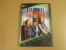 DVD DAG ALLEMAAL / DUBBELLEVEN - AFLEVERINGE 5-7
