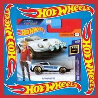 Hot Wheels 2020    ASTANA HOTTO  # FAST&FURIOUS #   214/250   NEU&OVP