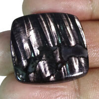 Hypersthene Cabochon Gemstone Cushion Shape &3E03