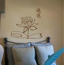 Vinyl Wall Decal Sticker Chinese Lotus Flower Floral