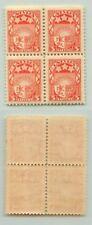 Latvia 1927 SC 138 MNH  block of 4 . f3895