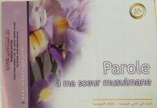 Livres gratuits islamiques - Vous payez les frais de port 📌1€