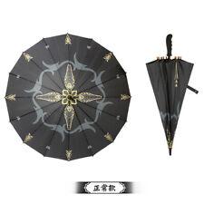 Japanese Anime The King's Avatar Folding Rain Umbrella Travel Sun Umbrella #A531
