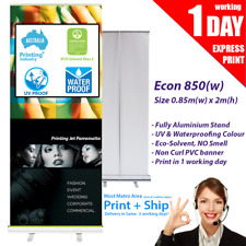 Pull up banner / Roll up Banner (with Printing) 850mm x 2000mm
