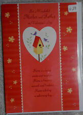 "Valentine Card with Envelope  ""For a Wonderful Mother and Farther"" (V-29)"