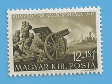 Hungary Germany Third Reich Axis 1941 Artillery Soldier 12+18 Stamp MNH WW2 #22