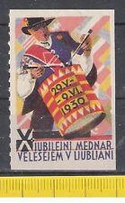 Vignette X. Internationale Mustermesse 1930 Ljubljana Mednar Velesejem Slowenien
