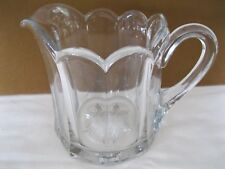 New listing Vintage Heavy Glass Krystol Colonial Pattern 48oz Large Pitcher