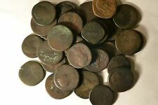 LARGE SESTERTIUS Bronze Roman Coins - Very nice and hard to find
