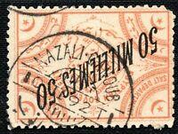 EGYPT Revenue Stamp 50M Surcharge SALT DEPT 1899 *NAZALI GANOUB* CDS PBLUE65